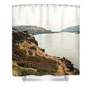 Smoky Sky Gray River Shower Curtain