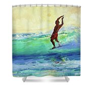 Smooth Glide Shower Curtain