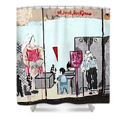 Soldier Mood Shower Curtain