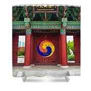 Songahm Gate Shower Curtain
