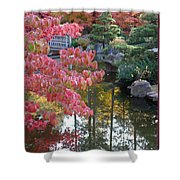 Sparkling Autumn Reflection Shower Curtain