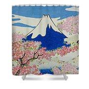 Spirit Of Ukiyo-e Illuminated By Stunning Nature Shower Curtain