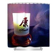 Spirit Of Health Shower Curtain
