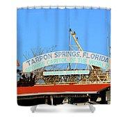 Sponge Capitol Shower Curtain