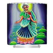 Sri Gahavarvan Vali Shower Curtain