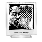 St. Augustine Zhao Rong And 119 Companions - Jlazr Shower Curtain