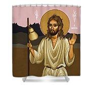 St Ignatius The Pilgrim 021 Shower Curtain
