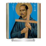 St. John Of God - Rljdd Shower Curtain