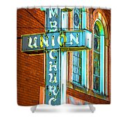 St Luke Church Of God In Christ Dsc2907 Shower Curtain