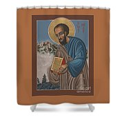 St Paul The Apostle 196 Shower Curtain