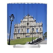 St. Pauls Cathedral Ruin Shower Curtain