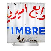 Stamps In Lebanon  Shower Curtain