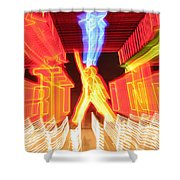 Starstruck Shower Curtain