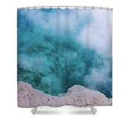 Steam Hole Shower Curtain