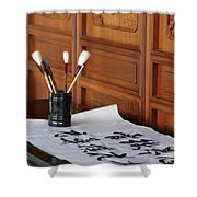 Still Life With Brushes Shower Curtain