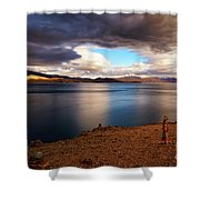 Stormy Peace Shower Curtain