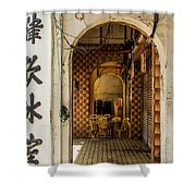 Street Cafe In Ipoh Shower Curtain