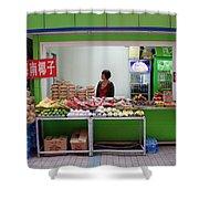 Street Vendor  Beijing Shower Curtain
