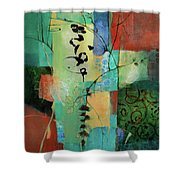 Strength Of Character Shower Curtain