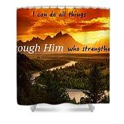 Strength1 Shower Curtain