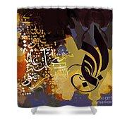 Subhan Allah 040l Shower Curtain
