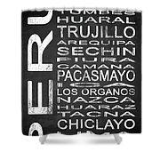Subway Peru 2 Shower Curtain