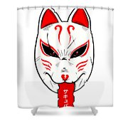Succubus Shower Curtain