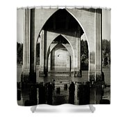 Suislaw River Bridge In Florence Oregon Shower Curtain