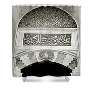 Suleyman The Magnificent Shower Curtain