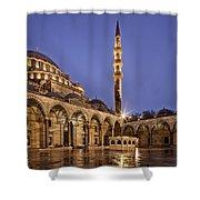 Suleymaniye Mosque Shower Curtain