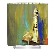 Sultan Qaboos Grand Mosque 681 1 Shower Curtain