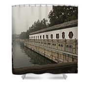 Summer Palace Pond With Ornate Balustrades Shower Curtain