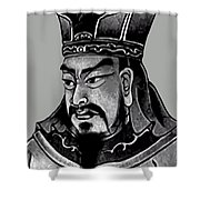 Sun Tzu Shower Curtain