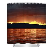 Sunset Red Shower Curtain