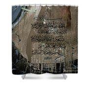 Sura E Fateha Shower Curtain