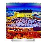 Surreal Jerusalem Art Shower Curtain