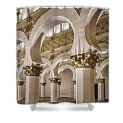 Synagogue Of St Mary The White Shower Curtain
