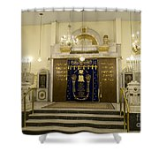 Synagogue, Thessaloniki Shower Curtain