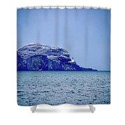 T B R V Shower Curtain