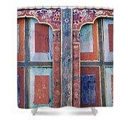 Ta Dzong Museum Shower Curtain