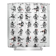 Tactical Hand Signals Shower Curtain