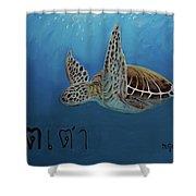 Tahow Sea Turtle Shower Curtain