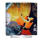 Taiko Drumming Shower Curtain