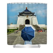 Taipei Lady Umbrella Shower Curtain