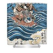 Taira Atsumori (1169-1184) Shower Curtain