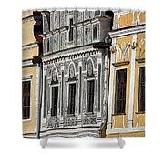 Telc Facade #2 - Czech Republic Shower Curtain