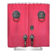 Temple Doors Shower Curtain