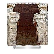 Temple Of Edfu I Shower Curtain