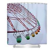 Tempozan Ferris Wheel Shower Curtain