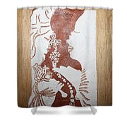 Thank You Lord 9 Shower Curtain